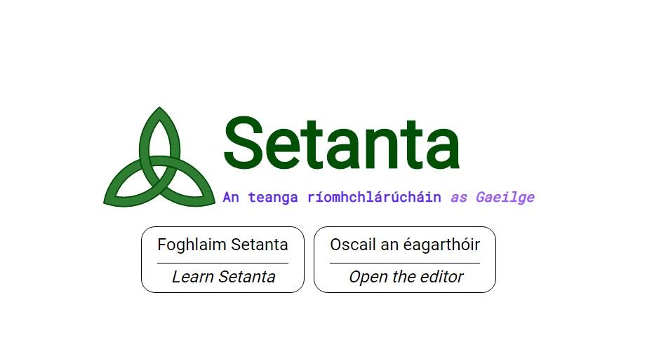 Setanta2 1